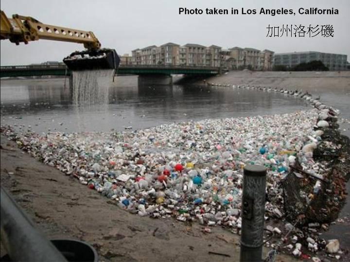 La pollution et ses conséquences (articles, photos et vidéo) Slide16